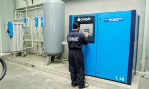 CompAir Air Compressor installation | air compressors | air equipment